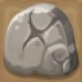 ヒビ入り岩