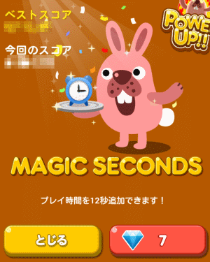 MAGIC_SECOND
