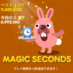 MAGIC SECONDS