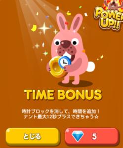 TIME BONUS