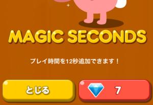 MAGIC SECONDSのボタン7個