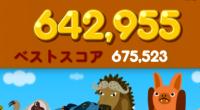 スコア画面642955