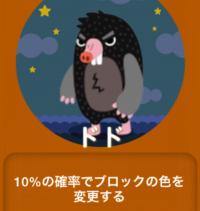 トドのプロフィール画像