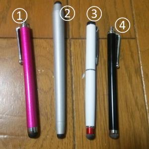 saraさんが使ってきたタッチペン4種類