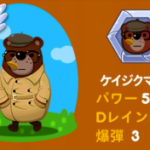 ケイジクマンボのプロフィール画像