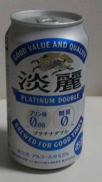 キリン淡麗ビール