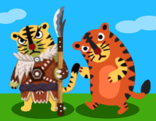 トラ系動物