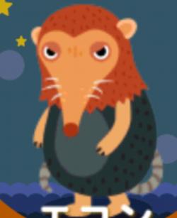 エコンのプロフィール画像