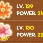 花レベル130
