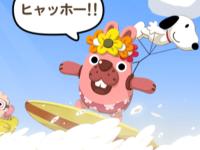 なみのりポコタ登場。ポコタと一緒にサーフィンを楽しむ謎の星型動物が再び現る