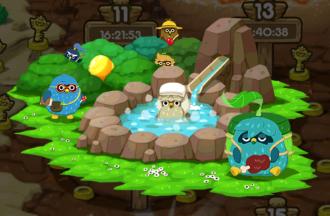 まぼろしの温泉