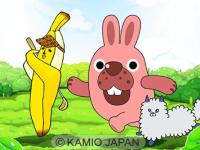 スポーツバナ夫、ポコタとゆうこ登場。バナナの皮が腕のような機能を果たす。