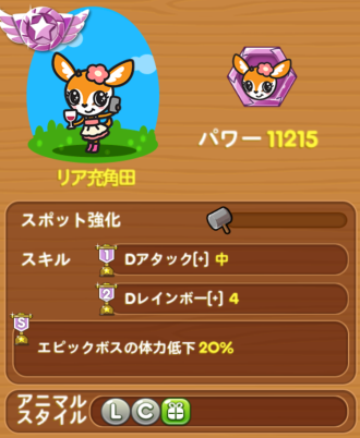 riazyuu_kakuta_master_prof