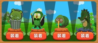ポコパン 緑色の動物